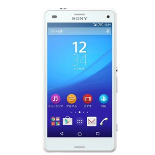 Sony Xperia A4 Mobile Phone
